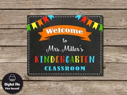 personalized teacher gift kindergarten classroom welcome