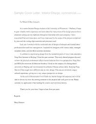 design internship cover letter internship cover letter sample