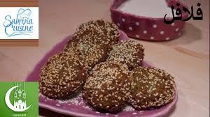cuisine de meriem wasafat meriem وصفة الفلافل بالتعاون مع قناة وصفات مريم recette