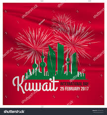 Red Flag Day Kuwait National Day Vector Illustration On Stock Vector 562547794