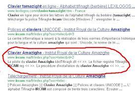 comment installer le clavier amazigh sur pc yanwawal