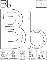say and trace letter n beginning sound words worksheet