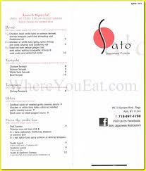 sato japanese cuisine sato japanese restaurant in rego park 11374 menus photos