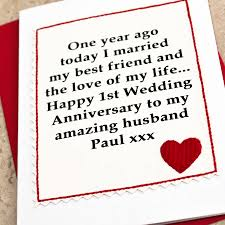 23 Happy Anniversary To My Personalised 1st Wedding Anniversary Card By Jenny Arnott Cards