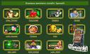Интернет <i>казино wmc-online</i>!заработать РЕАЛЬНО! - Форум - Казино