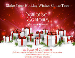 holiday gift box instant savings sculpted contours