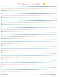 Printable writing paper for 1st grade