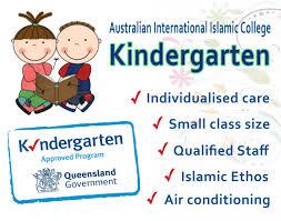 homepage australian international islamic college