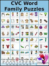 cvc word family puzzles ad ab ag am an ap ar at