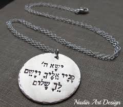 inspirational necklaces inspirational necklaces inspirational quotes jewelry