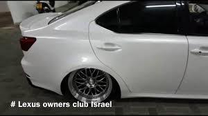 lexus is 350 owners forum lexus is250 is350 isf air ride low israel youtube