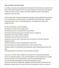 leading professional sales associate cover letter examples sample