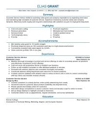 exles of customer service resume 32 wining resume sles for customer service position