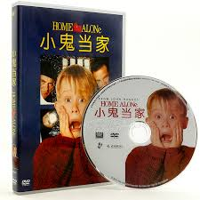 usd 13 01 new cable genuine dvd kid home alone chinese and