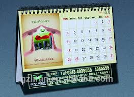 Desk Calendar Custom 2016 Latest Design Custom Made Desk Calendar Logo Design Custom
