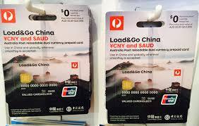 go prepaid card unionpay ic card debuts in australia