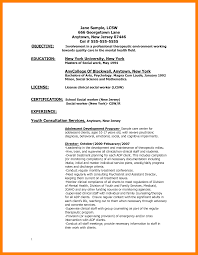 12 call center resume objectives job apply form