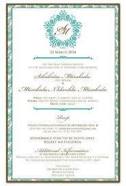 electronic wedding invitations johannesburg wedding invitations africa ido online electronic