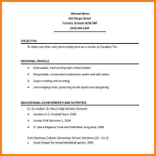 One Page Resume Sample by 9 1 Page Resume Template Inventory Count Sheet