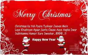 merry poem in this chrismas cards in are
