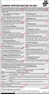 planning engineer jobs in dubai uae for americans hospital area incharge planning engineers job opportunity 2018 jobs pakistan