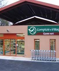 St Tropez Awning Jardinerie Gamm Vert Village De St Tropez
