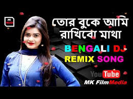 purulia mp3 dj remix download tor buke ami rakhibo matha dj remix song2 purulia download