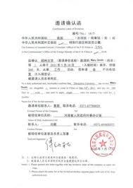 resume invitation letter for china visa format template job