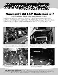 zx14r undertail 2013 15 bodies racing