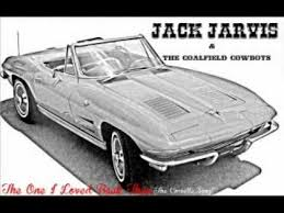 the corvette song the one i loved back then the corvette song