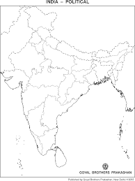 Map Of India With States by Goyals Social Sciences