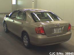 2007 toyota corolla axio gold for sale stock no 38945