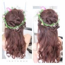 sayu hair salon 16 photos u0026 38 reviews hair salons 2511a