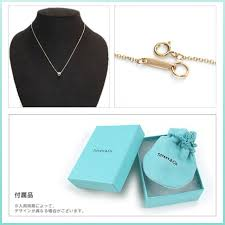 necklace pendants tiffany images Salada bowl rakuten global market tiffany 39 s tiffany atlas jpg