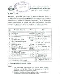 holidays schedule 2016 observed in all schools government