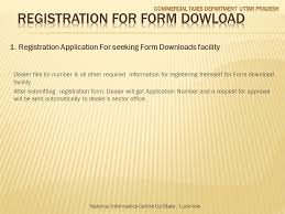 by national informatics center uttar pradesh unit forms 38