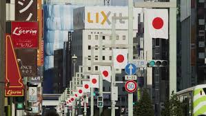 xxnnxx45 2012 video tokyo japan january 2 2012 japanese flag on ginza during a