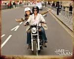 Jab Tak Hai Jaan – Katrina Kaif Wallpaper (32439720) – Fanpop fanclubs