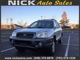 2004 hyundai santa fe price 2004 hyundai santa fe lx all wheel drive information