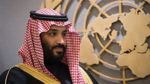Seeking Turn What S Up Presstv Saudi Seeks Regional Hegemony By Cozying Up To Israel