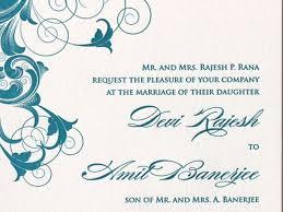 hallmark wedding invitations free design wedding invitations paperinvite