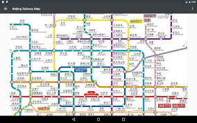 Nyc Subway Map App by Beijing Subway Map Android Apps On Google Play