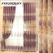 online get cheap curtains windows aliexpress com alibaba group