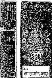 trademarks of sudhir kumar jaiswal zauba corp