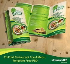tri fold restaurant food menu template free psd download