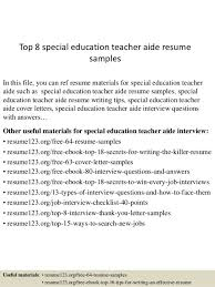 educational aide cover letter