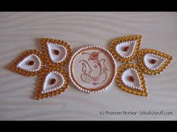 diy rearrangeable kundan rangoli form old greeting cards how to