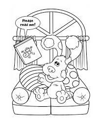 bible coloring pages itgod me within read to page justinhubbard me