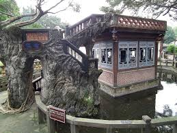 Lin Family Mansion And Garden File 月波水榭 Moon Wave Waterside Pavilion Panoramio 1 Jpg