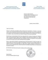 schabas resignation letter details plo sympathy israellycool